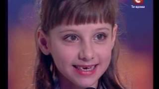 Девочка, знающая ответы на все вопросы.