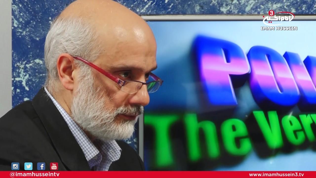 Politics The Very Heart of Islam | Episode 5