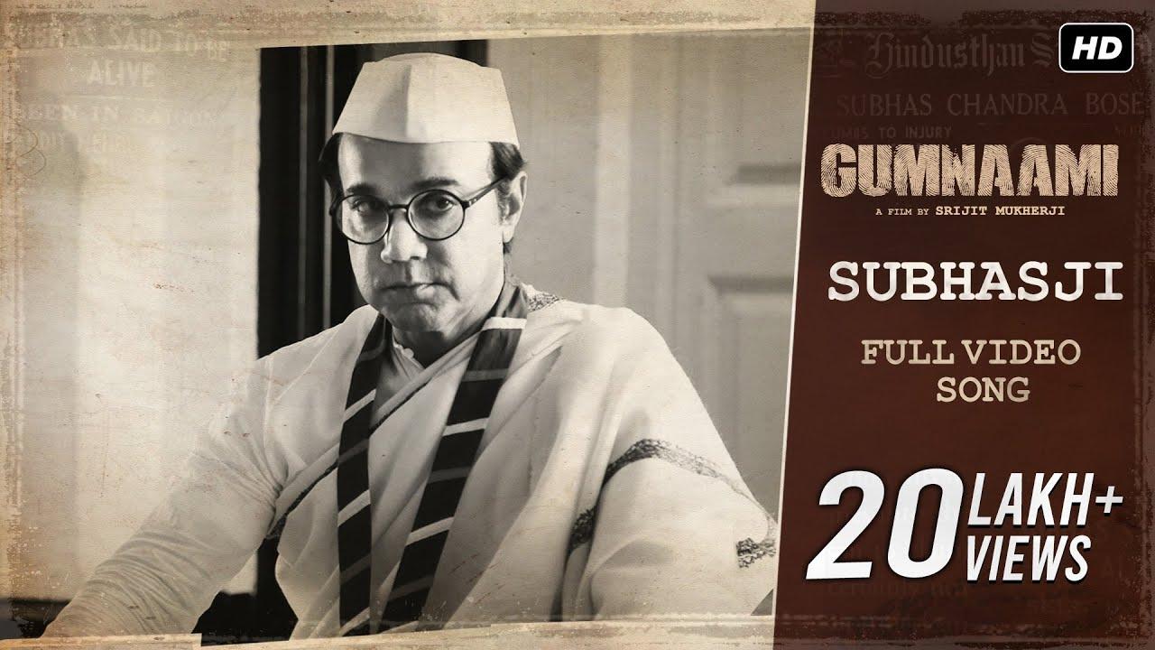 Subhasji (সুভাষজী) - Gumnaami | Sonu Nigam | Prosenjit Chatterjee Lyrics