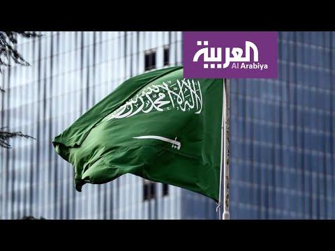العرب اليوم - المرأة تضع السعودية على رأس ١٩٠ دولة