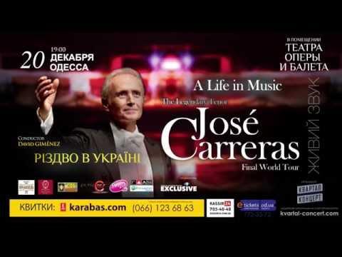 Концерт José Carreras в Одессе - 6