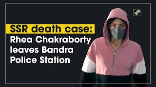 SSR death case: Rhea Chakraborty leaves Bandra Police Station  IMAGES, GIF, ANIMATED GIF, WALLPAPER, STICKER FOR WHATSAPP & FACEBOOK