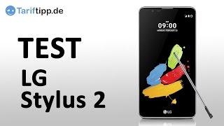 LG Stylus 2 | Test deutsch