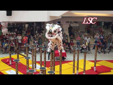 Genting Lion Dance | 2017 Central Region Champion