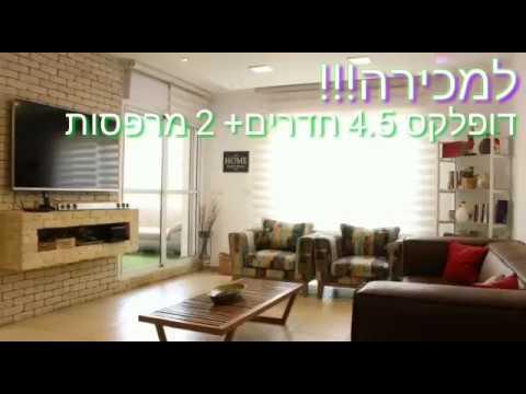 Luxury Duplex For Sale In Eilat