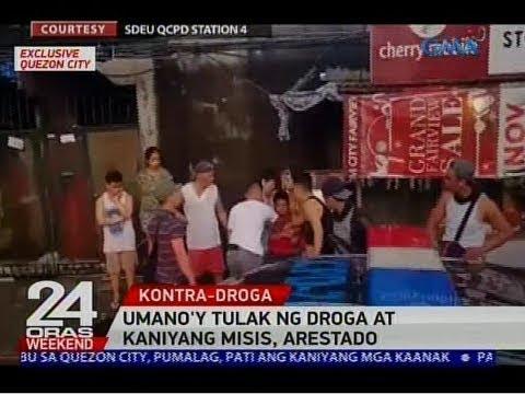 [GMA]  24 Oras: Umano'y tulak ng droga at kaniyang misis, arestado