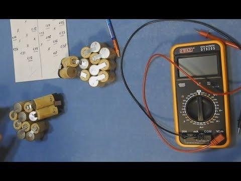 Ремонт Ni-Cd аккумулятора от шуруповерта своими руками. Battery. Repair.