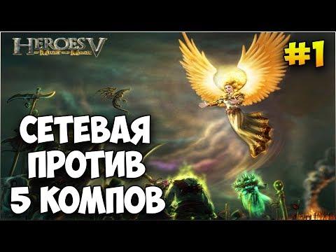 Герои меча и магии 1 на андроид