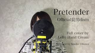 Official髭男dism『Pretender』Full cover by Lefty Hand Cream