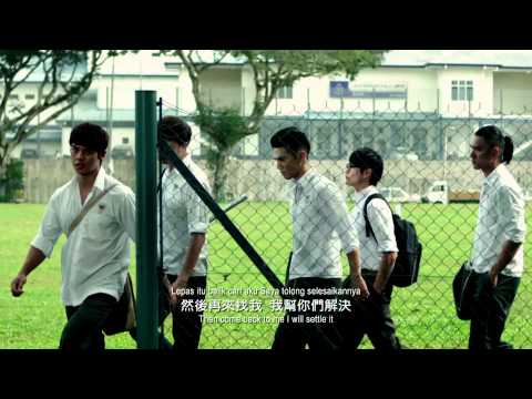 Kepong Gangster Official Trailer 電影甲洞官方預告片