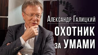 Что такое продукт, идеи для Украины, next great things, колонизация Марса -Александр Галицкий - krym