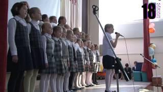 """""""День учителя"""" и 5-ти летие Школы №92. Тюмень"""