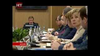 Прошло заседание областной комиссии по чрезвычайным ситуациям