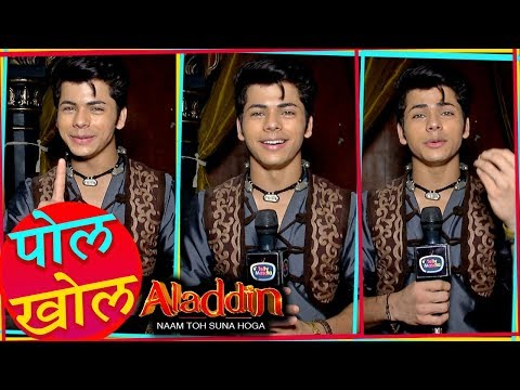 Siddharth Nigam aka Aladdin Reveals Secret Of Alad