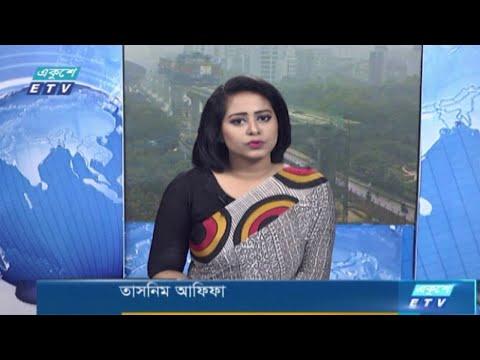12 PM News || দুপুর ১২টার সংবাদ || 15 January 2021 || ETV News