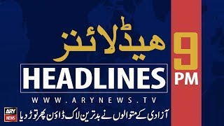 ARY News Headlines |Two killed in attack over security check post in DIK| 9PM | 24 August 2019