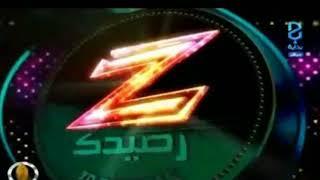 زدرصيدك الموسم 8على قناة بداية بحله جديد