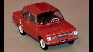 ЗАЗ-966 ЗАПОРОЖЕЦ 1:24 Hachette Легендарные советские автомобили №11
