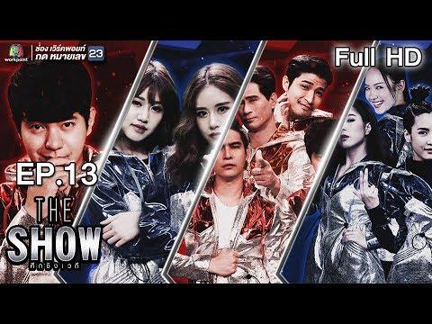 The Show ศึกชิงเวที (รายการเก่า) | EP.13 | 8 พ.ค. 61 Full HD