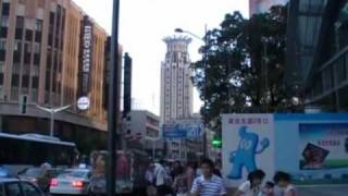 preview picture of video 'Shanghai City Center 3 of 6'