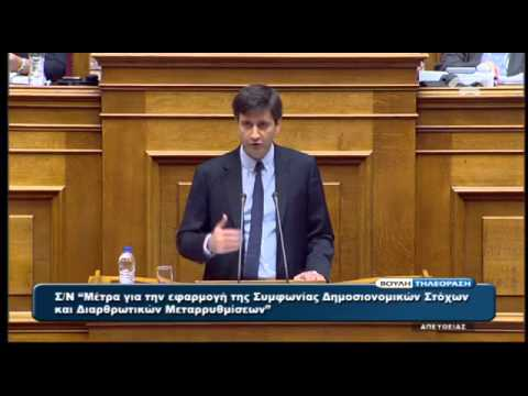 Εξόφληση ληξιπρόθεσμων εντός του 2016 προανήγγειλε ο Γ. Χουλιαράκης