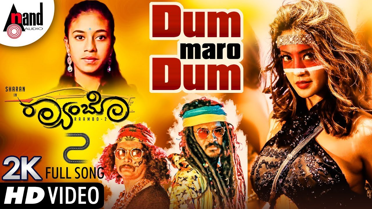 Dum Maro Dum lyrics - Raambo 2 - spider lyrics