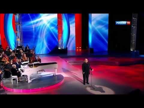 Юбилейный концерт Александры Пахмутовой (5.01.2015) (HDTV) видео