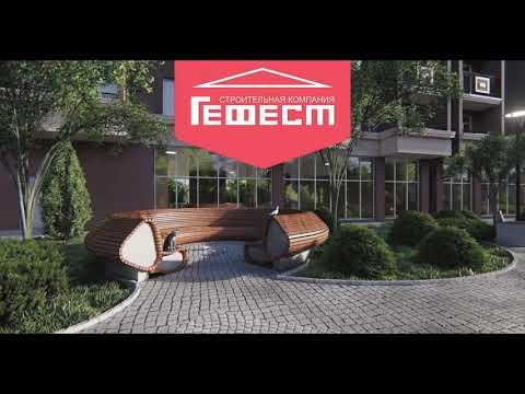 Фото Рекламный ролик для строительной компании