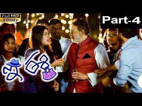#2019 EE  Part 4/15 Telugu Latest Movie  || Neiraj Sham, Naira  || TMT