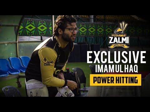 Exclusive: Imam Ul Haq | Training Session | Power Hitting