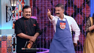 Dhe Chef  Pantomime In The Kitchen  Mazhavil Manorama