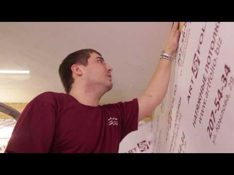 Демонтаж натяжного потолка, как снять натяжной потолок