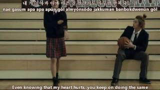 2AM - I Was Wrong MV [english subs + romanization + hangul]