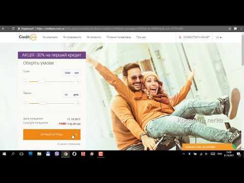 Credit Plus кредит онлайн на карту в Кредит Плюс - потребительский тест