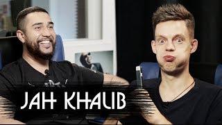Jah Khalib - о деньгах, религии и Оксимироне / вДудь