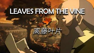 The Philosophy of Uncle Iroh: What does it mean to be a man?   The Last Airbender