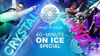 Cirque Du Soleil: Corteo / Royal Arena