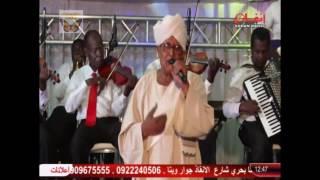 تحميل اغاني صلاح مصطفى - اشوفك وين يا كحيل العين - سمر رمضاني 2017م MP3