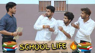 SCHOOL LIFE 🔥 || TEACHER VS STUDENTS || KANGRA BOYS