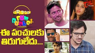 BEST OF FUN BUCKET | Funny Compilation Vol 19 | Back to Back Comedy | TeluguOne