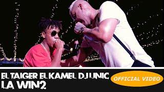 EL TAIGER ❌ EL KAMEL ❌ DJ UNIC   LA WIN2 (CUBATON 2019)(Cuando El Dinero Entra Por La Puerta)