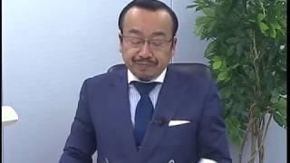 第153回 日商簿記検定2級解答速報 解説動画