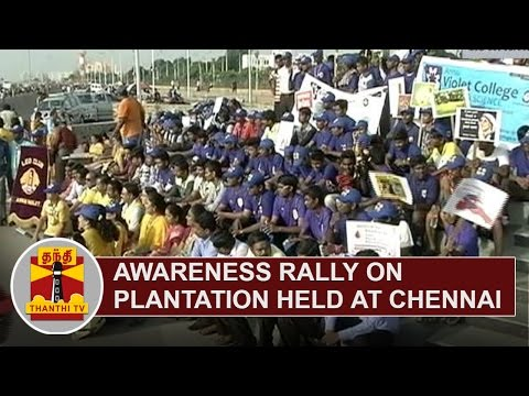 Lions-Club-carry-out-Awareness-Rally-on-Plantation-held-at-Chennai-Thanthi-TV