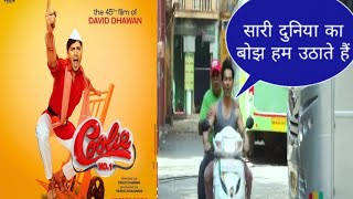 Coolie no. 1 Trailer Varun Dhawan/ Sara Ali khan/Govindha Movie Remake