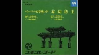 Ryuichi Sakamoto / Neo Geo (cover)