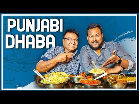 Download Must Try Dhaba Food | Economical Pricing | Punjabi Dhaba Mp4 HD Video and MP3