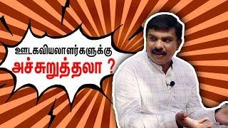 நீங்க சீமானின் தம்பின்னு சொல்றாங்களே உண்மையா ? | News 18 Senthil Vel | Swara Vaithee - CT