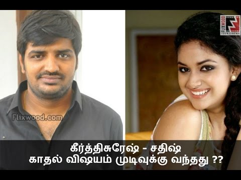 Keerthi Suresh Love Affair Came To An End ?? - Anti Gossips | Flixwood