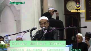 preview picture of video 'Masjid Al-Hana, Langkawi: Kuliah Maghrib Bersama Ustaz Azhar Idrus - Bhg 1'