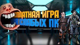 Бесплатная ММОРПГ МОБА для слабых ПК. Летсплей Champions of Titan